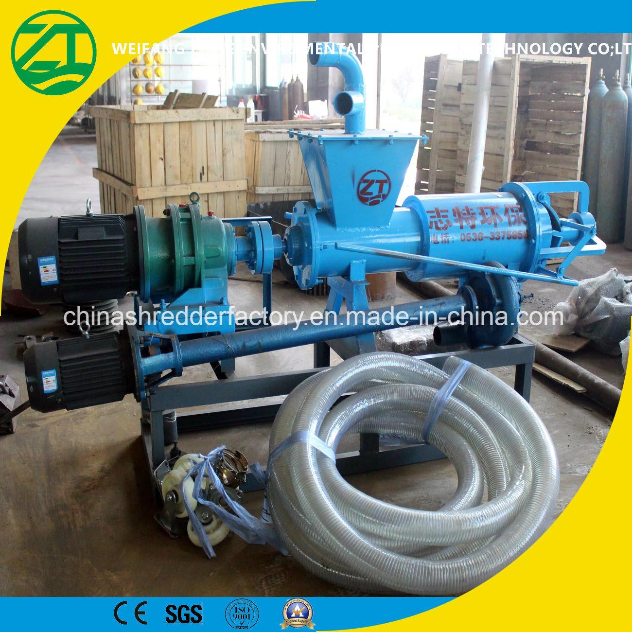 Chicken/Pig/Cattle/Cow Dung/Waste Dewater Machine Dewatering Solid Liquid Separator