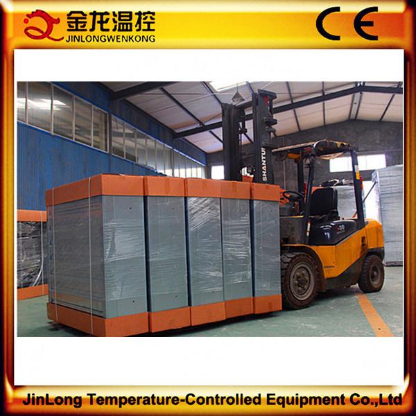 Jinlong Heavy Hammer Ventilating Fan for Poultry
