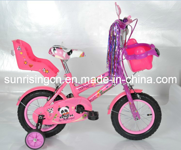 2013 Children Bicycle/Kids Bicycle/Kids Bike with Good Design (SR-CG02)