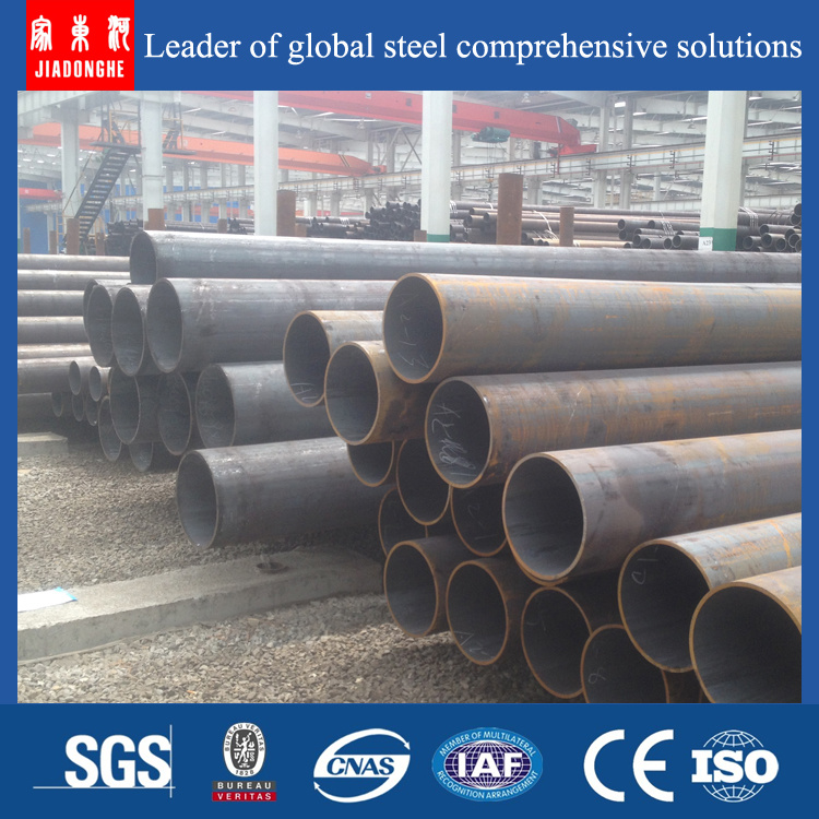 ASTM 1020 Seamless Steel Pipe