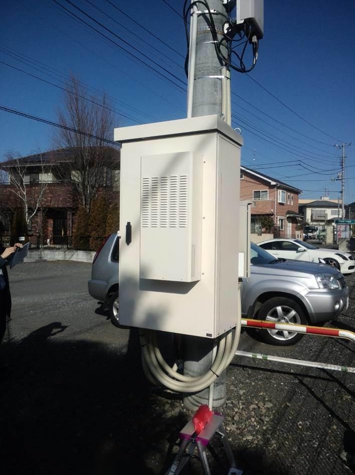 500W 48V DC Air Conditioner for Telecom Outdoor Cabinet