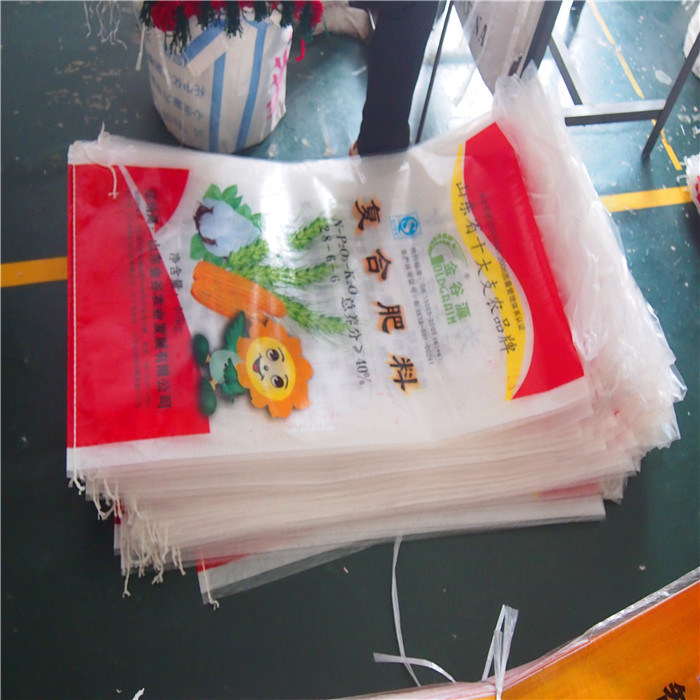 PP Woven Bag with Rolls