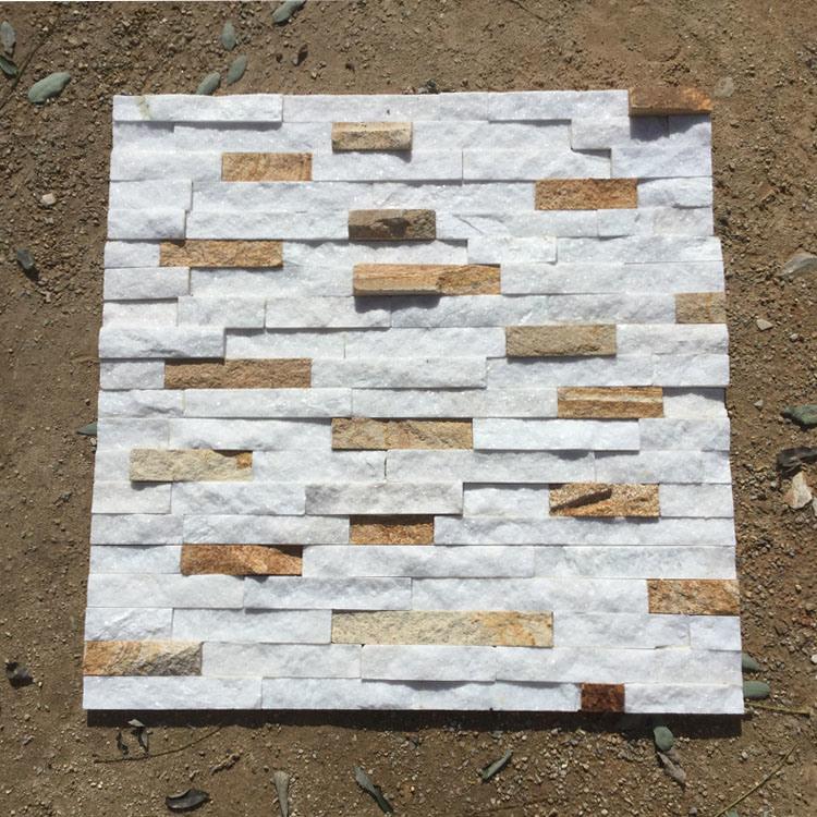 Stacked Slate Mixed Sandstone Ledge Stone Cladding (SMC-SCP286)