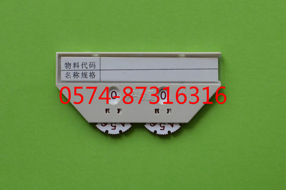 Type J 8*4cm Magnetic Material Card Storage Card Warehouse Card with Numbers