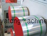 Pet Strap Extrusion Machine (SJ)