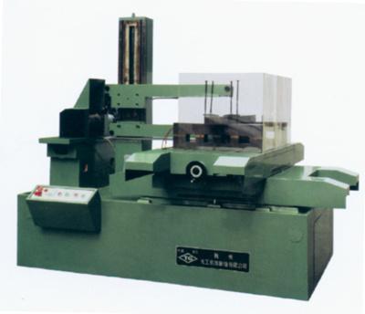 What is cnc edm machine gun