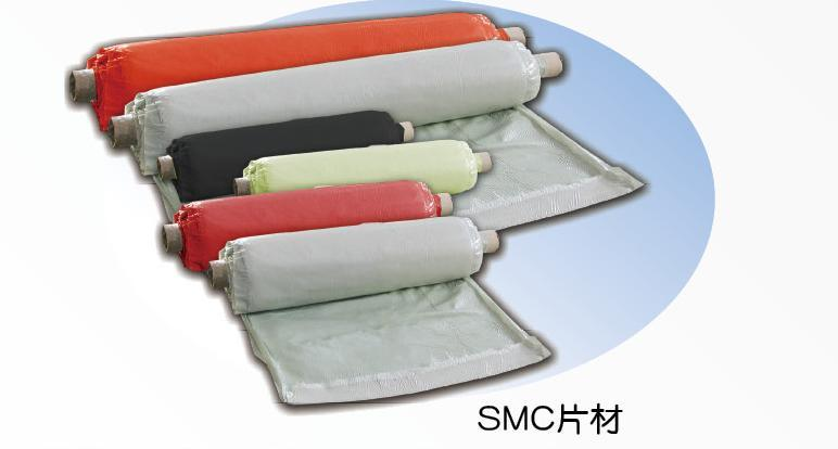 what are sheet molding compounds smc bulk molding It is a key extender in fiberglass reinforced polyester applications such as sheet  molding compound (smc) and bulk molding compound (bmc) where it.