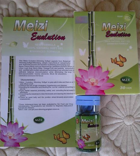 100% Original Meizi Evolution Fastest Weight Loss Slimming Capsule (ZG)