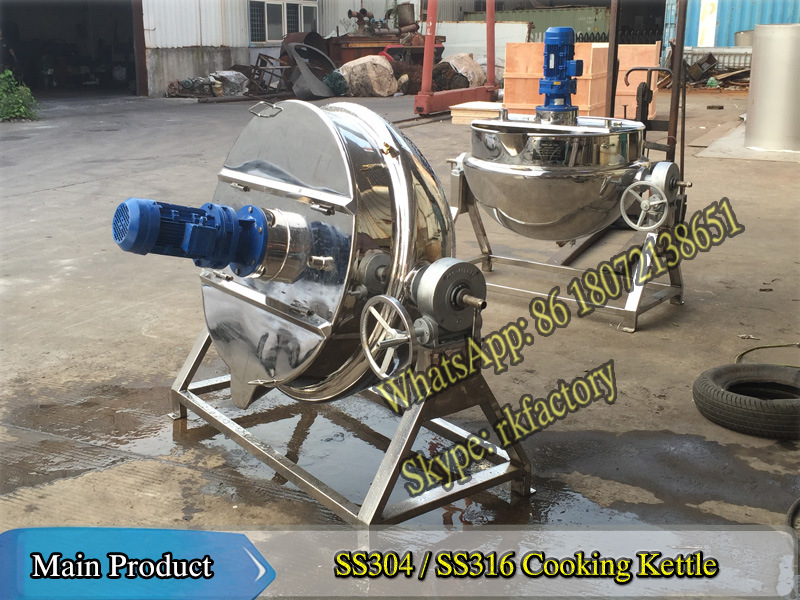 300L Steam Heating Jacketed Kettle
