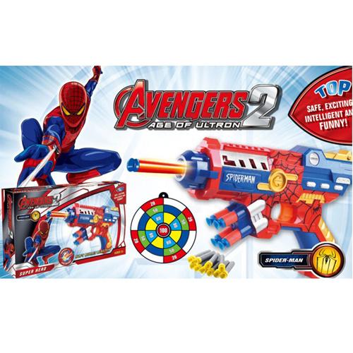 Boy Toy Air Gun with Soft Bullet (H7376197)