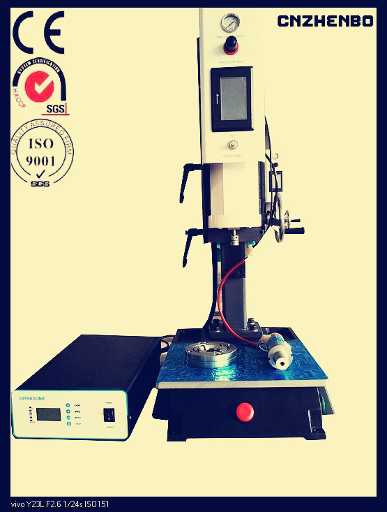 35kHz Ultrasonic Plastic Welding Machine (ZB-103510)