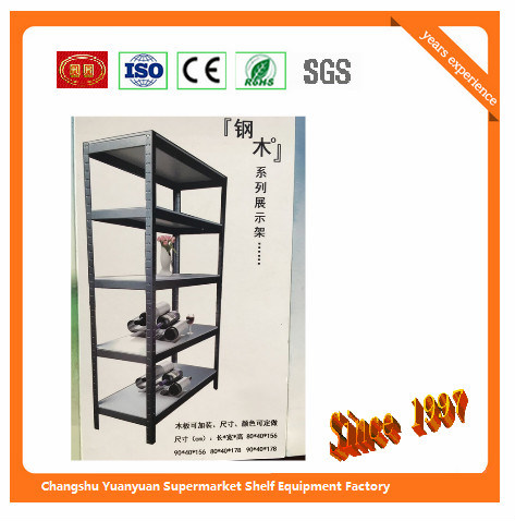 Multi-Level Adjustable Storage Boltless Rack