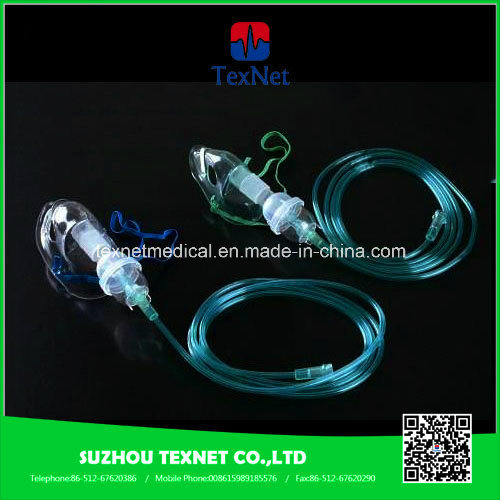 High Quality Oxygen Mask with Nebulizer From China