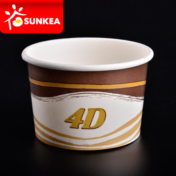 Printed Frozen Yogurt Paper Cups 8 Oz
