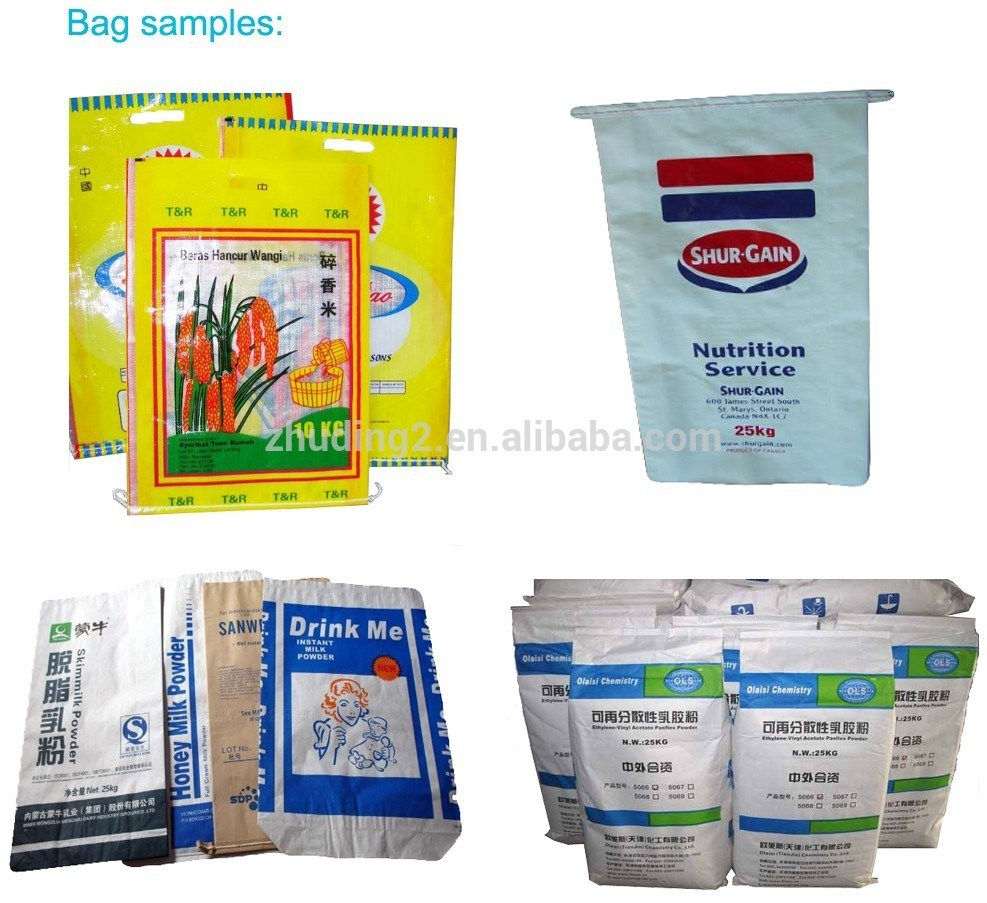 Wenzhou Full Automatic Nonwoven Rice Bag Cutting and Sewing Machine