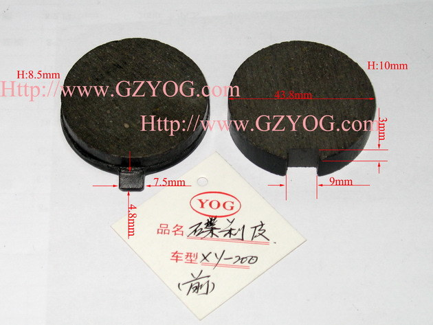 Motorcycle Parts Motorcycle Disc Brake Pads Shineray-200/Xy200