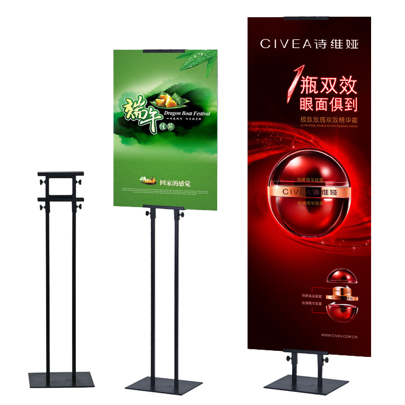 Steel Adjustable Info Poster Stand Powder Coated Black, Slide in