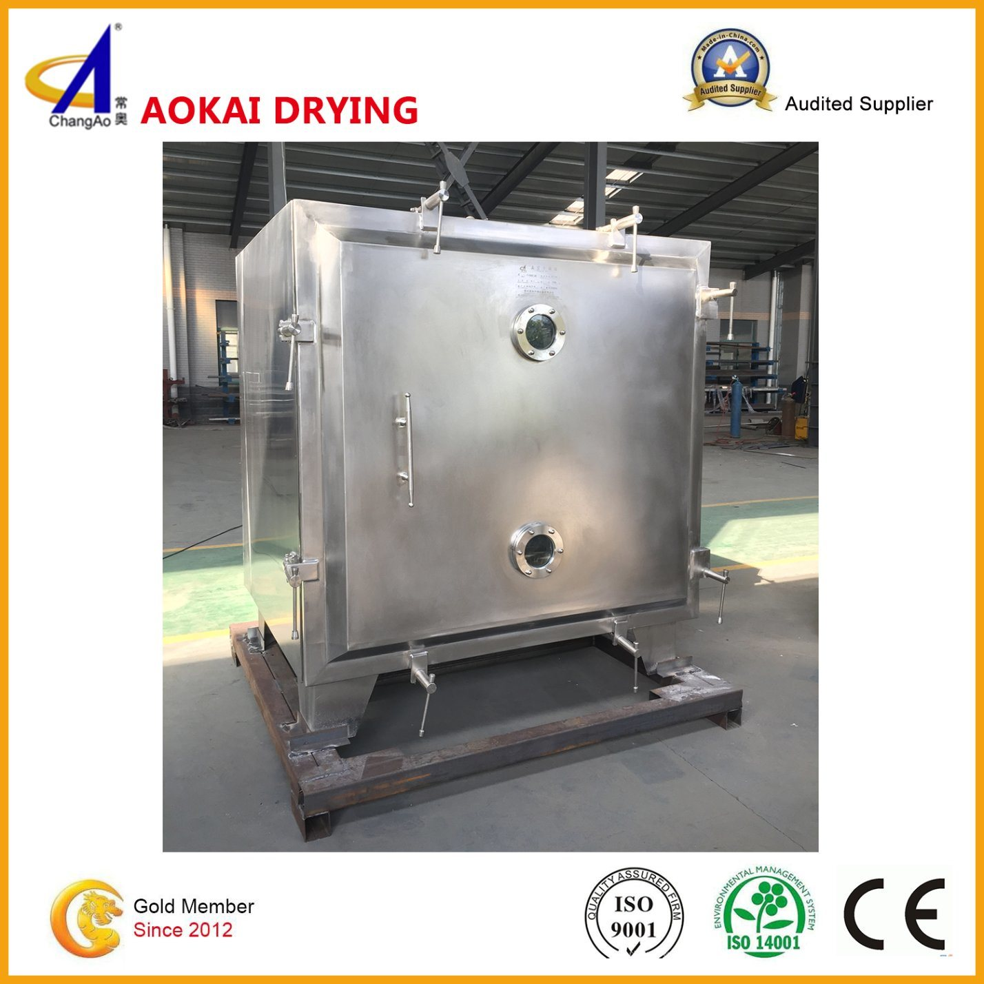 Bacthwise Operation Improved Square Vacuum Drying Machine