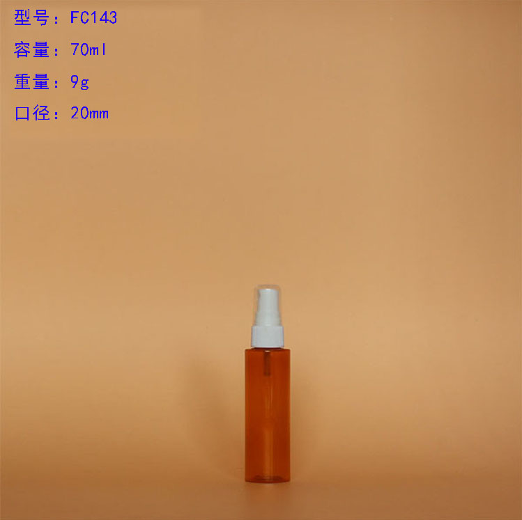 Colored Essential Oil Plastic Bottle with Plastic Emulsion Pump Transparent Over Cap