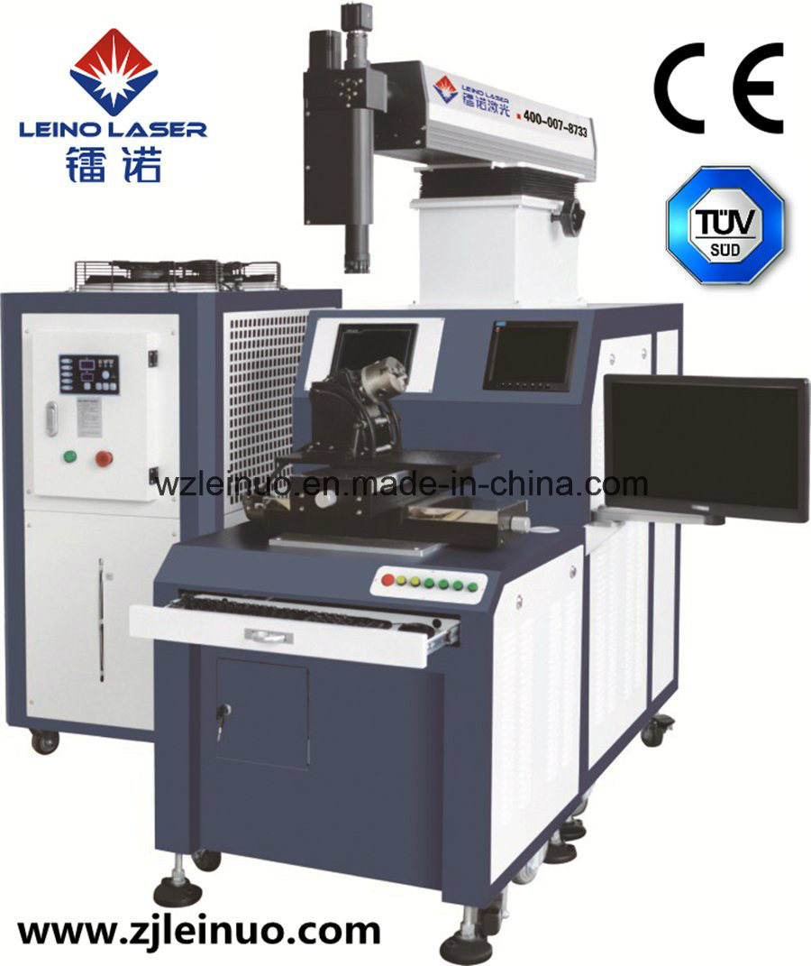 300W Four Axis Automatic Laser Welding Machine China Manufacturer