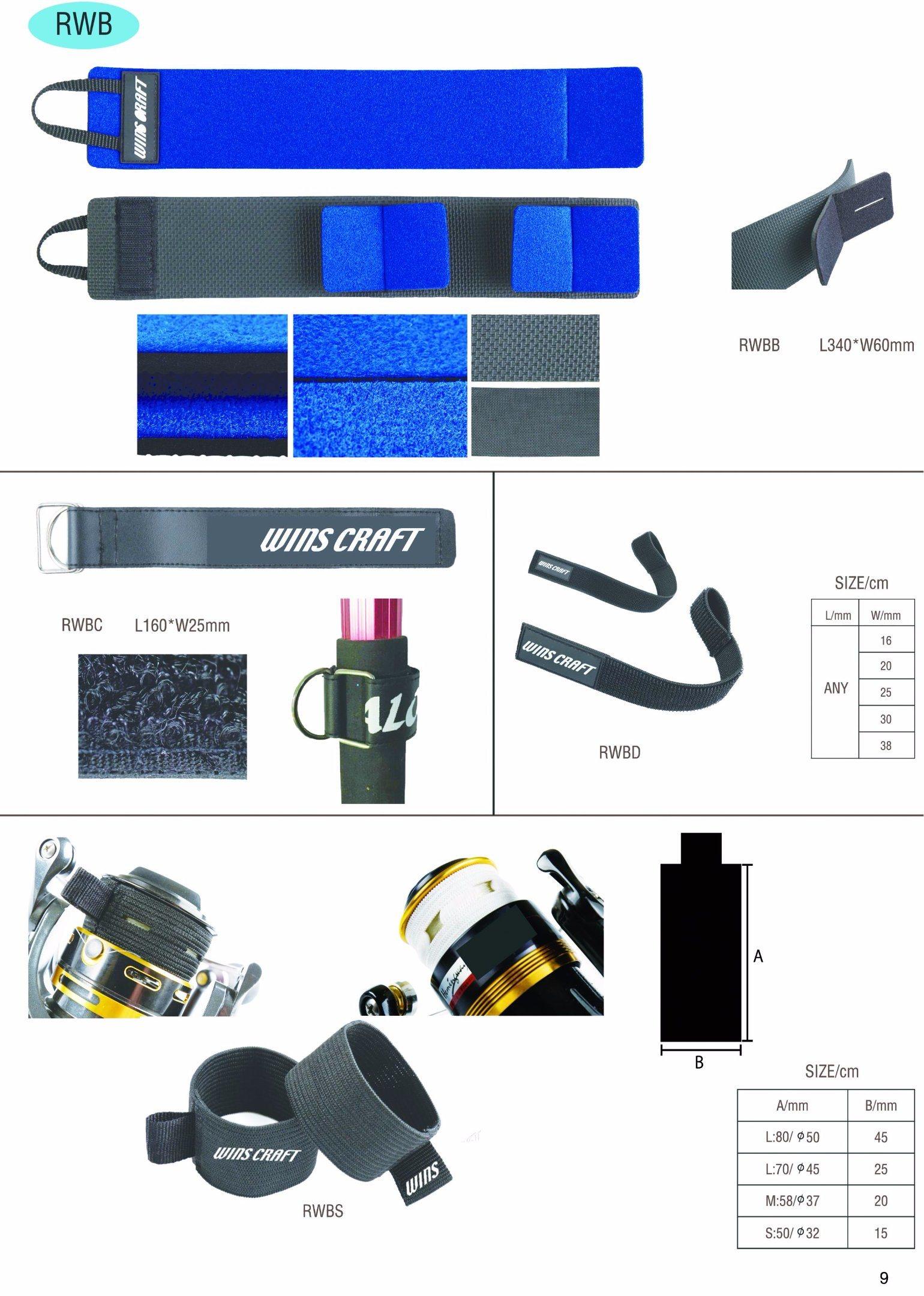 Fishing Tackle - Rod Wrap Bundle 9-3