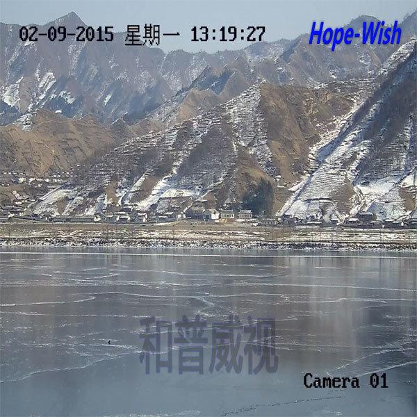 10 Km Long Range PTZ Night Vision Infrared Laser Camera