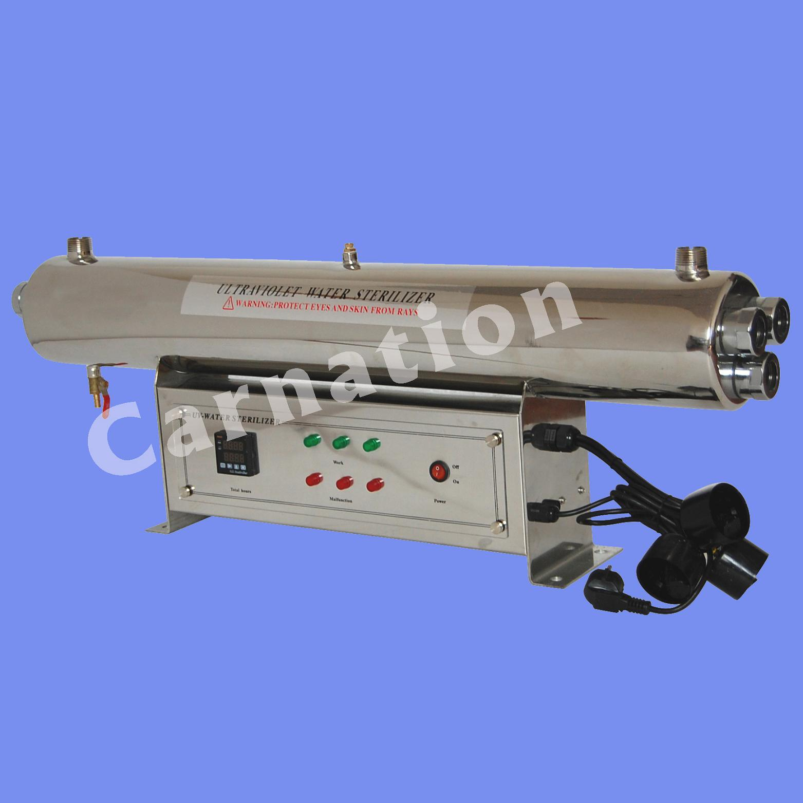 UV Sterilizer for Water (165W)