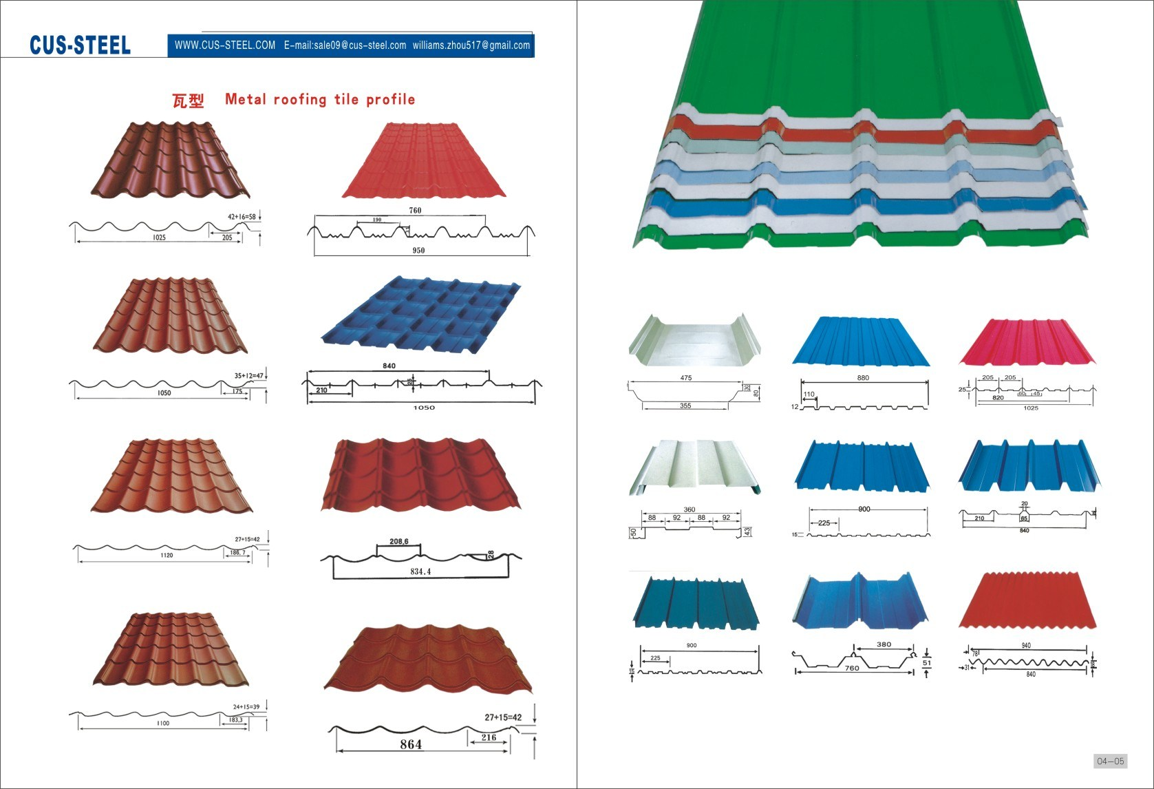 PPGI Sheet/Color Coated Steel/Prepainted Galvanized Roof Sheet