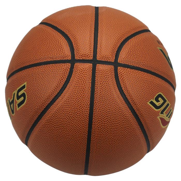 Professional PU Laminated Basketball