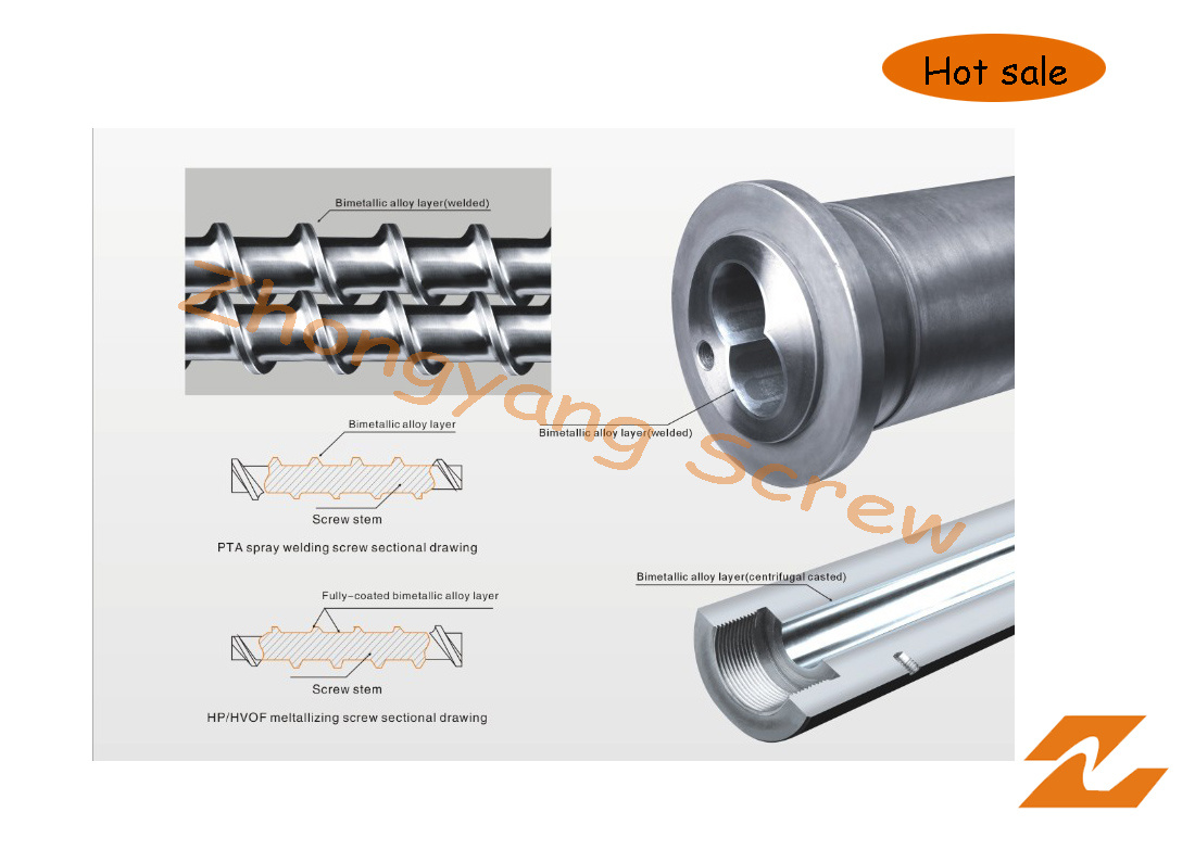 Bimetallic Screw Barrel for Each Kind (Welded / Centrifugal Casting)