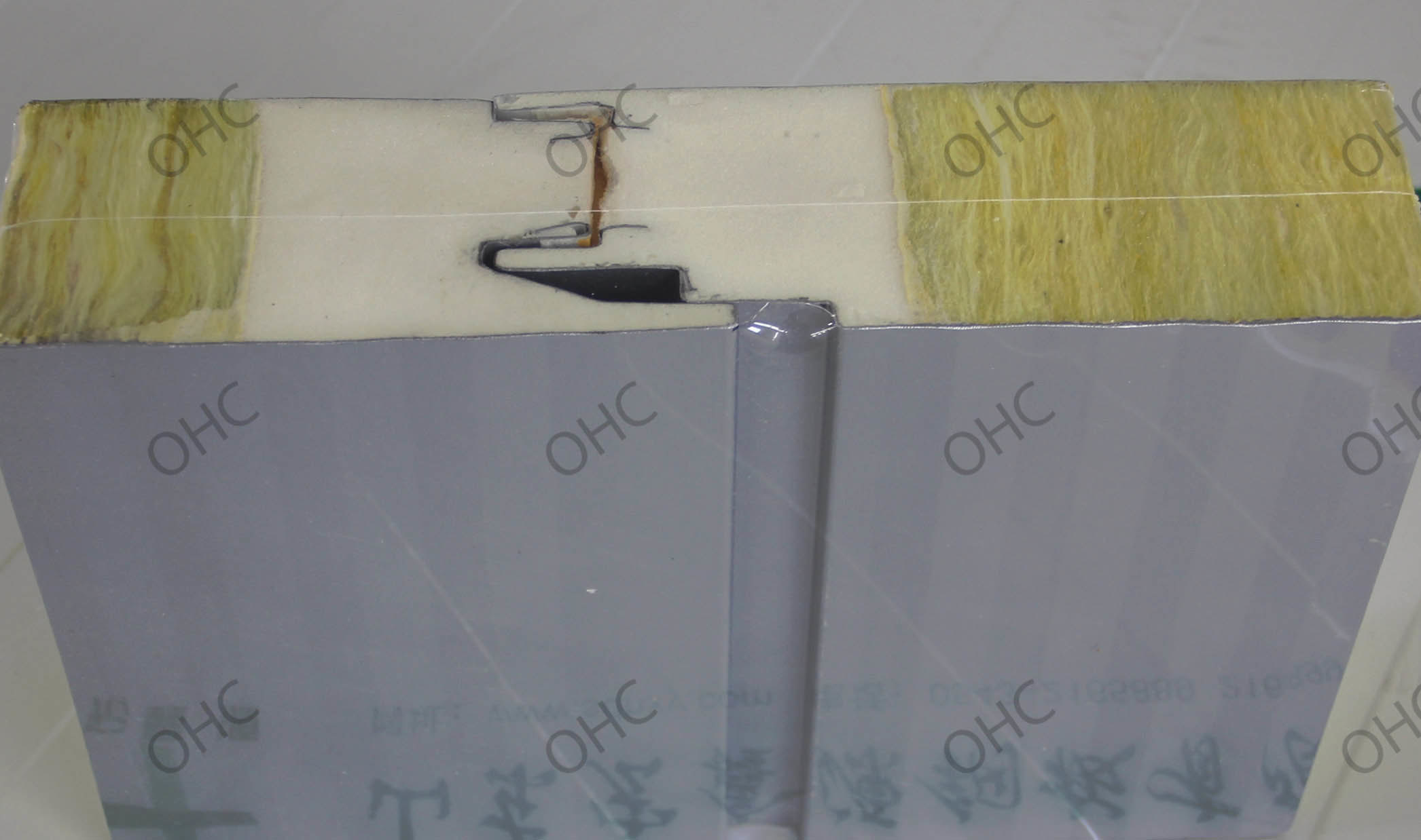 High Quality Glasswool Sandwich Panel