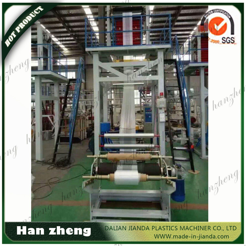 High Quality HDPE LDPE Mini Plastic Film Blowing Machine for Shopping Bag Sjm-Z45-1-850