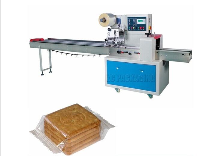 Biscuit Packaging Machine (FS-2S-120/450)