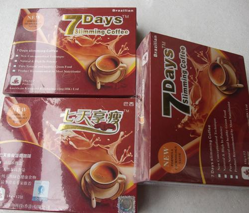 7 Days Slimming Coffee, Natural Slimming Coffee (KZ-GC021 ...