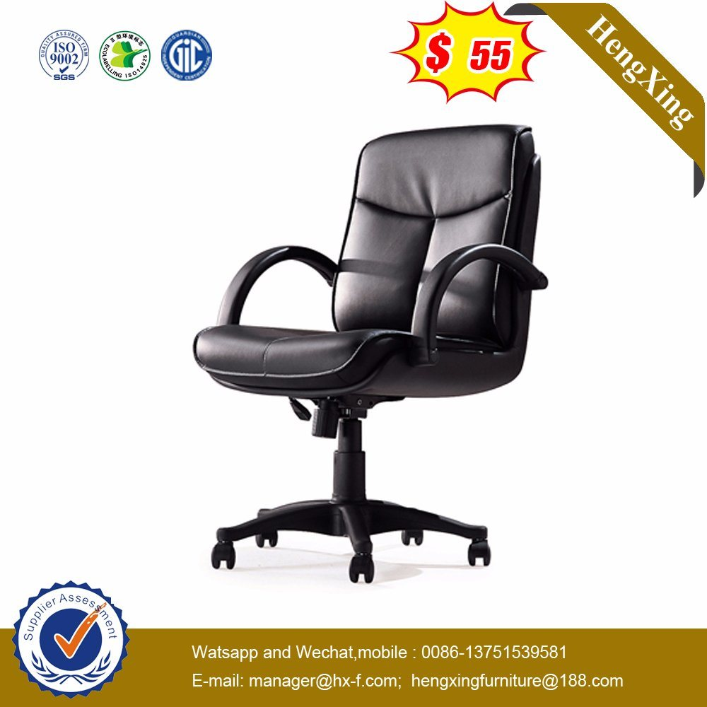Stainless Steel Base Adjustable Arms BIFMA Leather Office Chair (HX-LC001B)