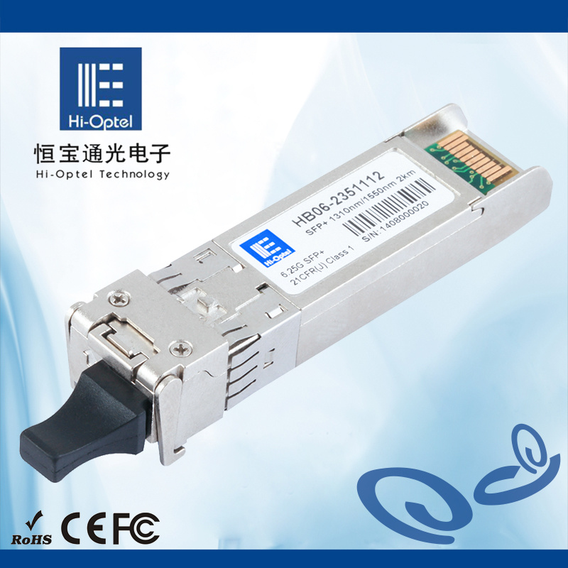 China Manufacture of SFP Transceiver 155m~10g Optical Module