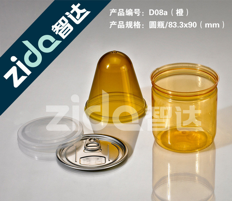 OEM Plastic Mason Jars and Plastic Easy Open Can