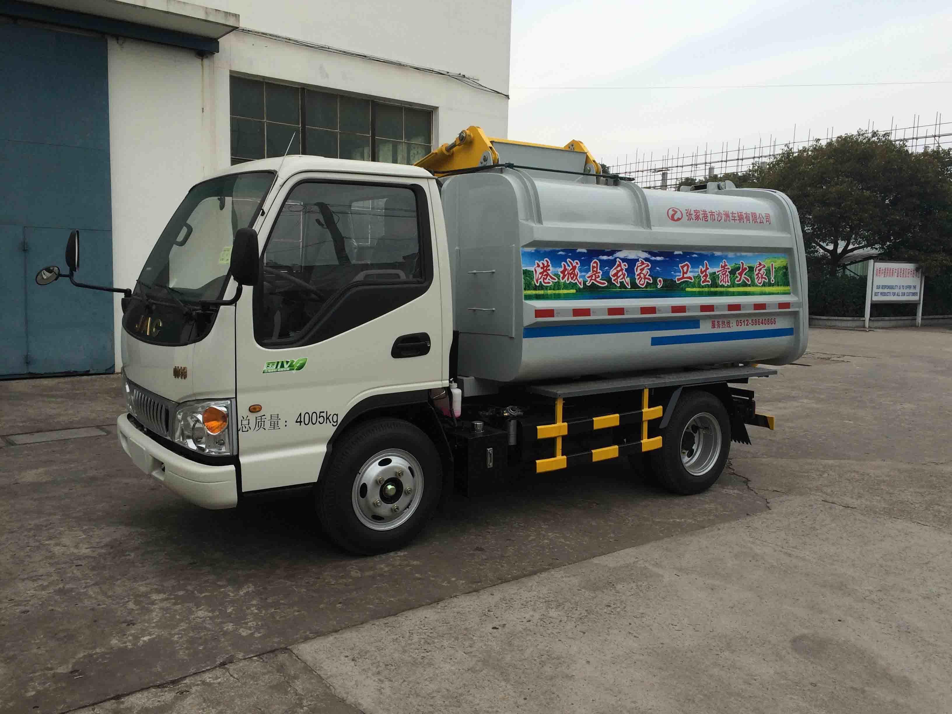 Garbage Truck Md5040zlj