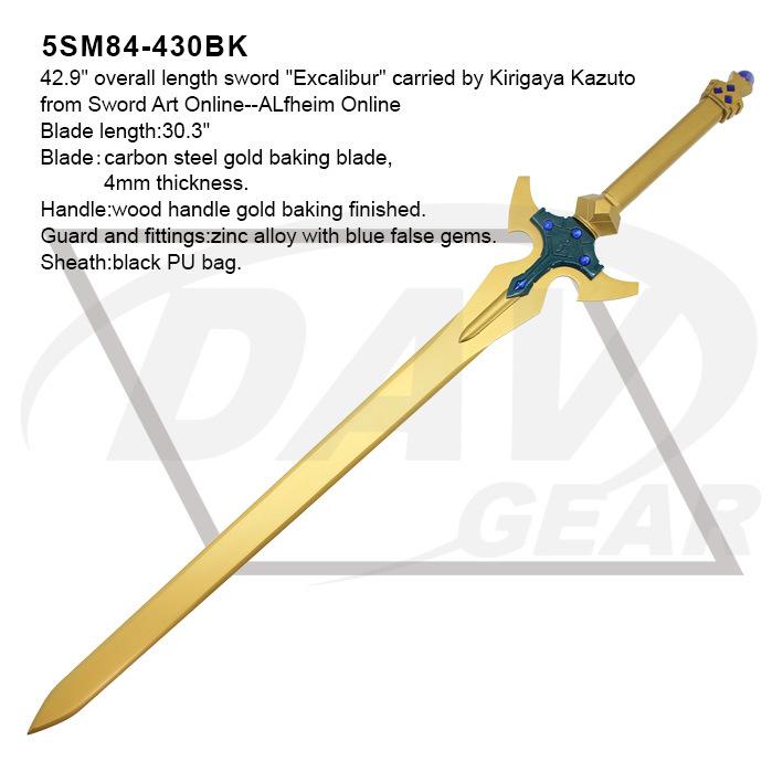"42.9""Sword ""Excalibur"" Carried by Kirigaya Kazuto From Alfheim Online (5SM84-430BK)"