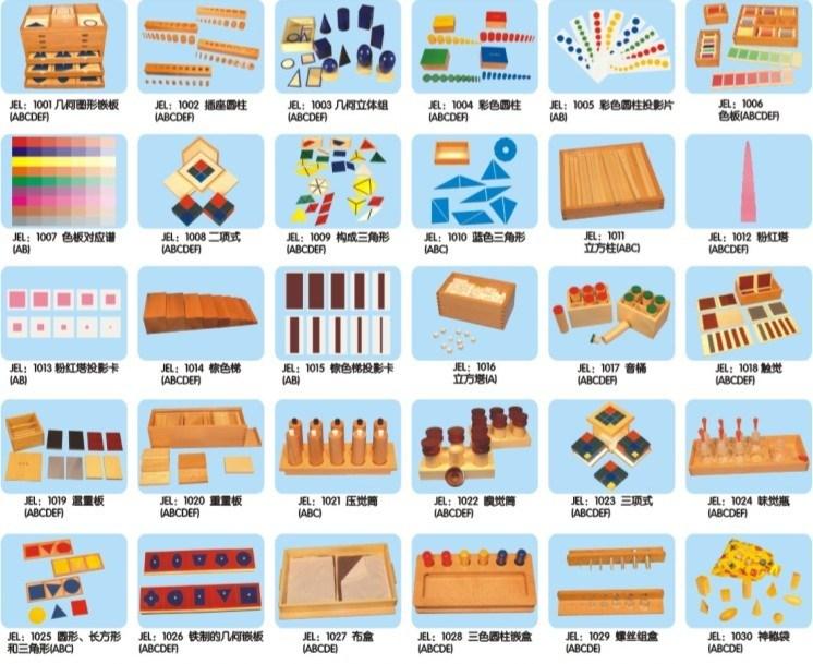 Wooden Toy (QQ12127)