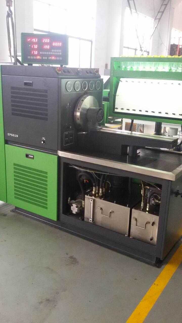 Bosch EPS619 Diesel Fuel Injection Pump Test Bench