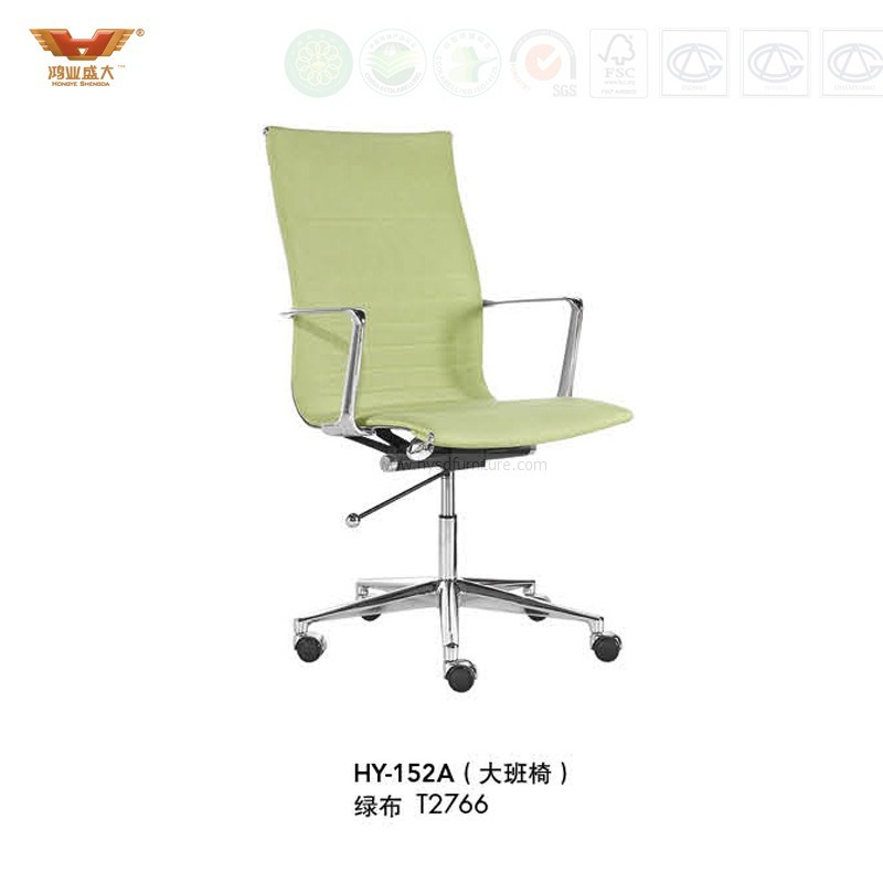 Modern Office Leather Chair (HY-020B)