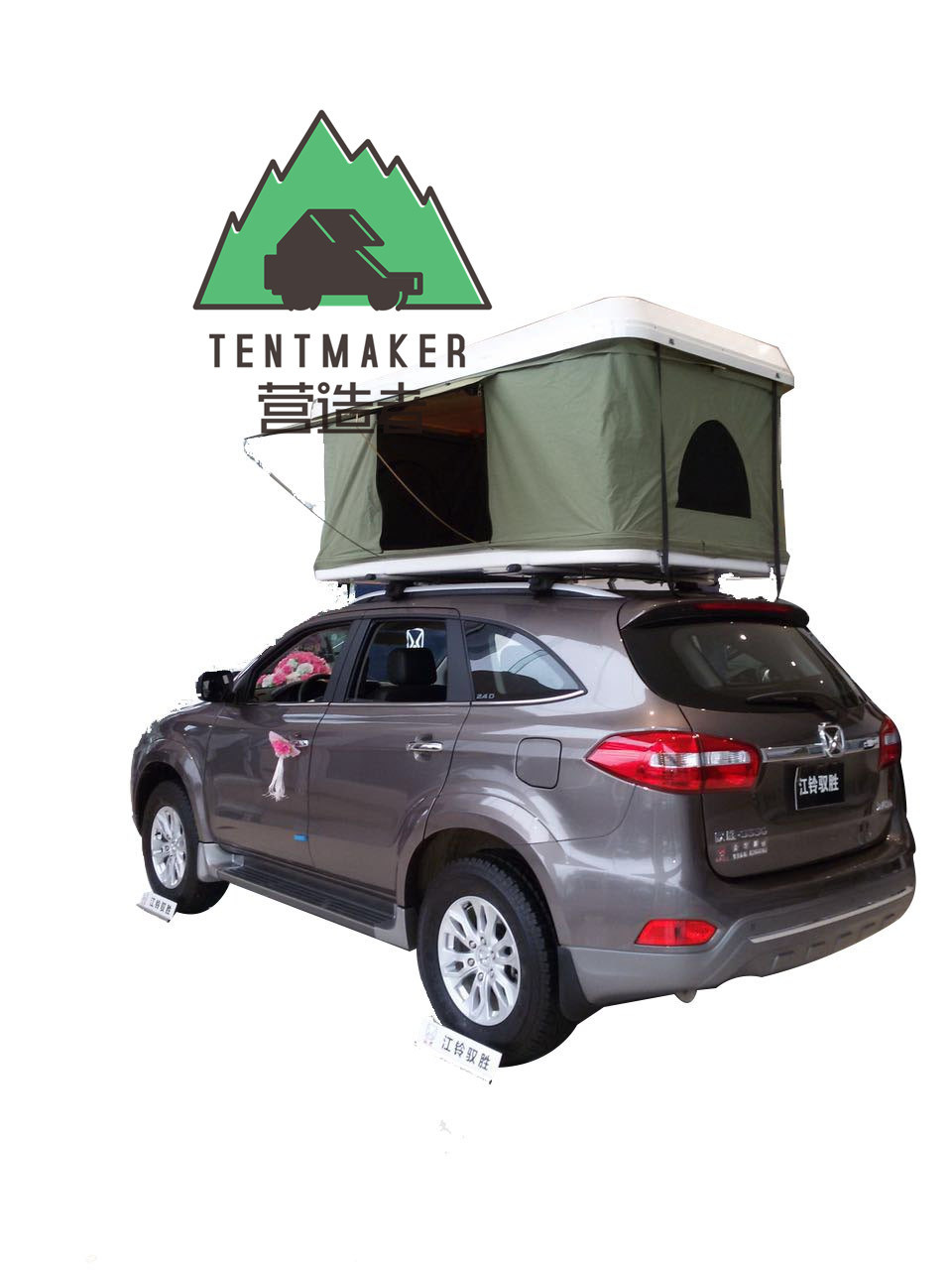 Little Rock Newest Hard Shell Roof Top Camping Tent