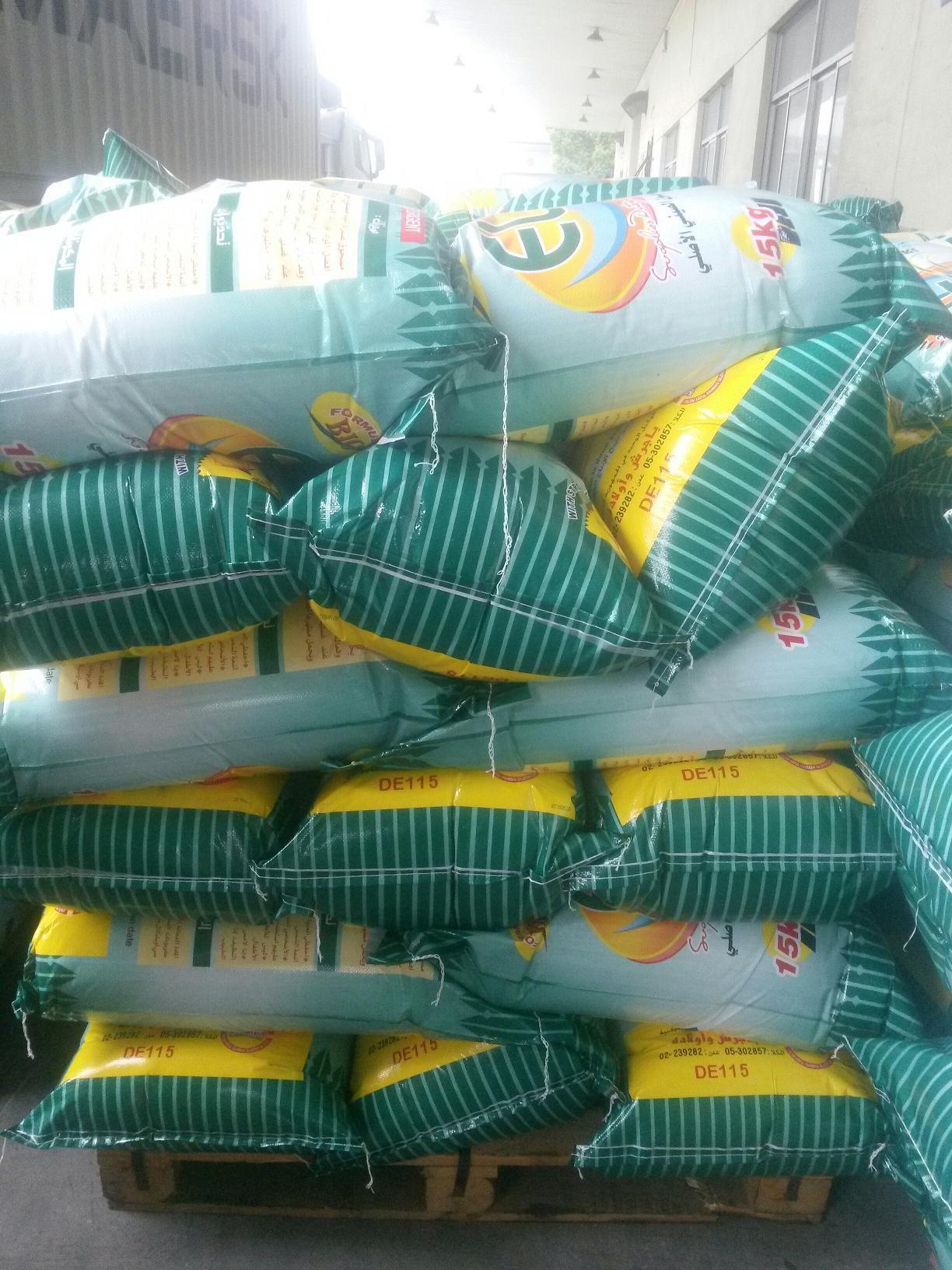 High Foam Low Foam Laundry Detergent Powder