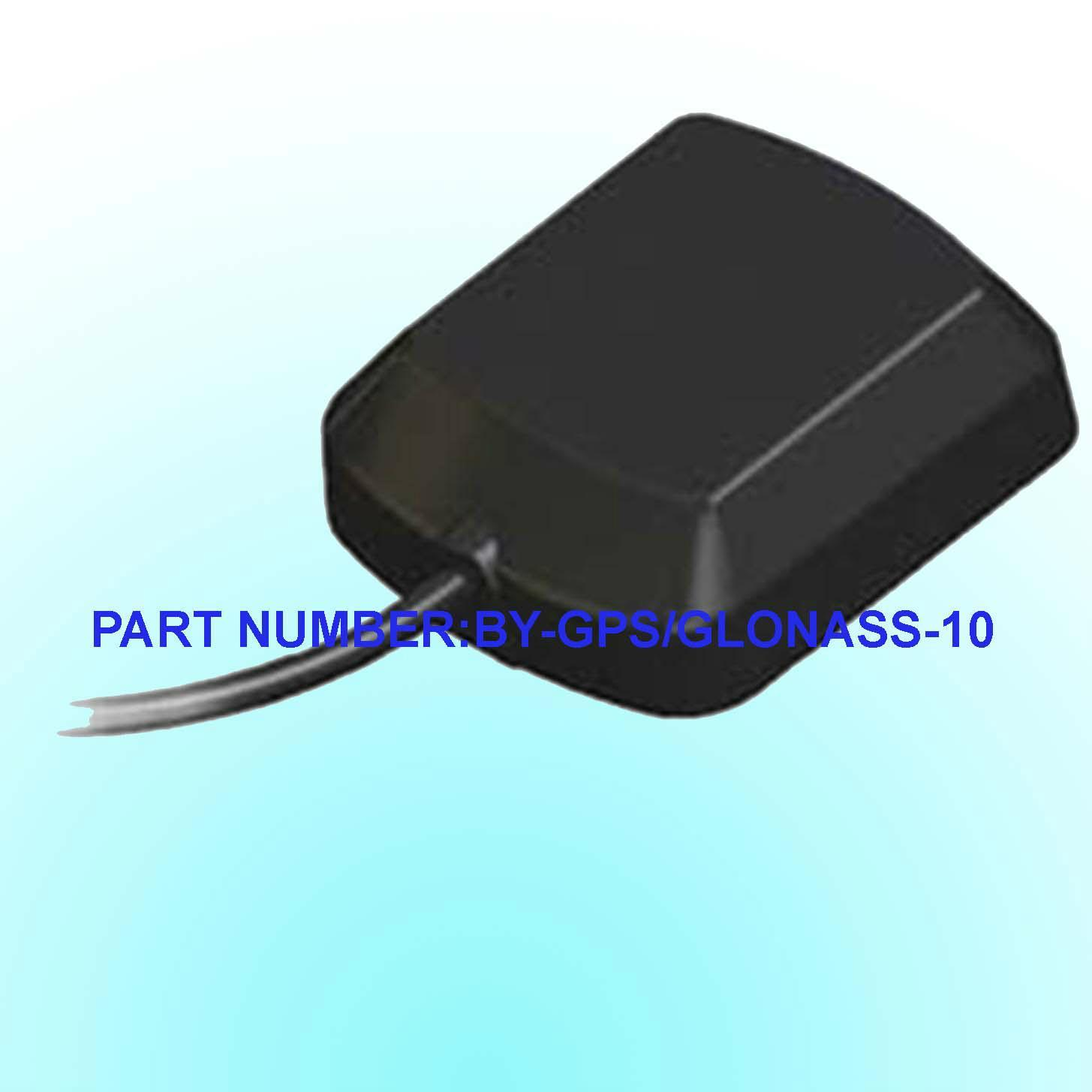 GPS /Glonass Active Antenna GPS Car Antenna