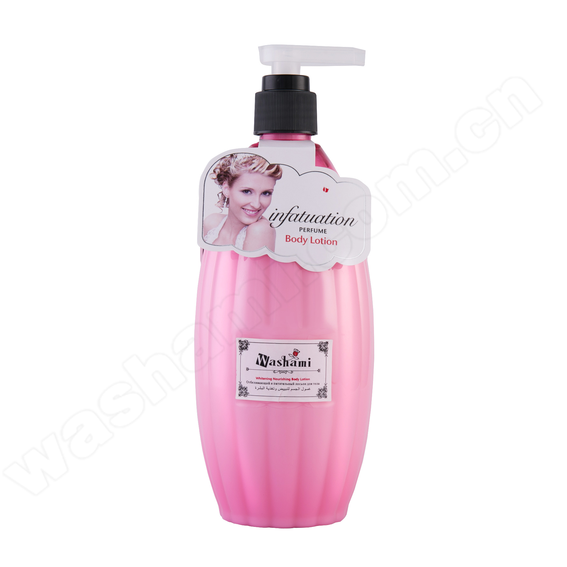 New Formula Washami Nourishing Perfume Skin Whitening Body Lotion