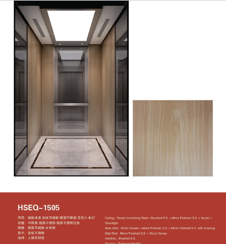 High Speed Mrl Elevator