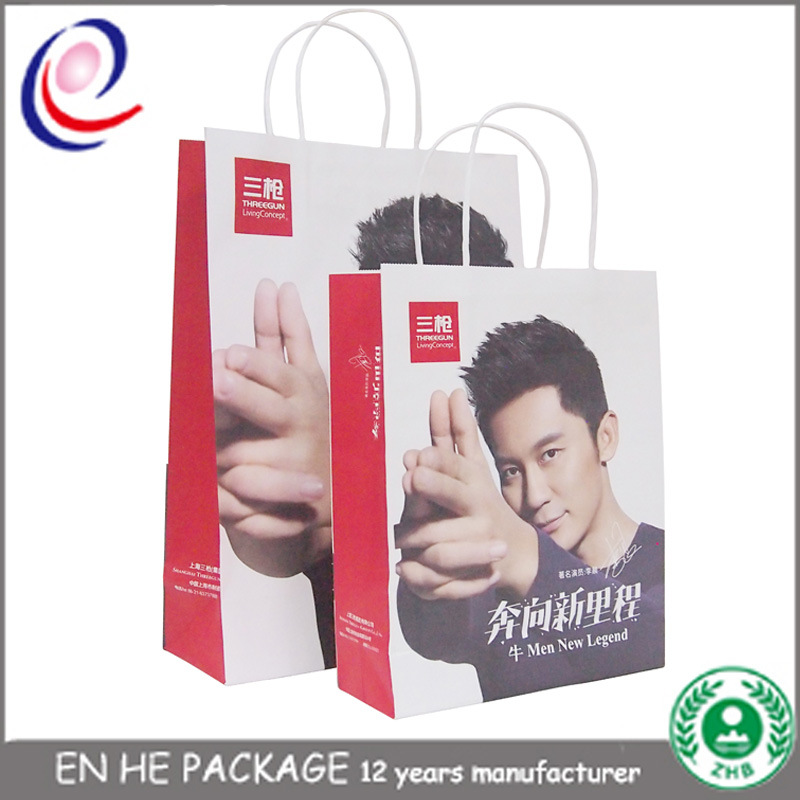 China Wholesale Brown Kraft Paper Bag Clothes Paper Bag