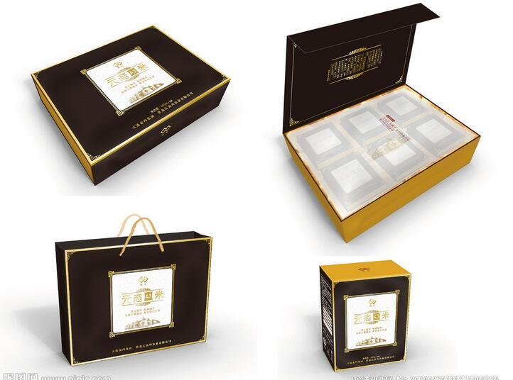 Customized Printing Rigid Packing Paper Cardboard Gift Boxes for Packaging