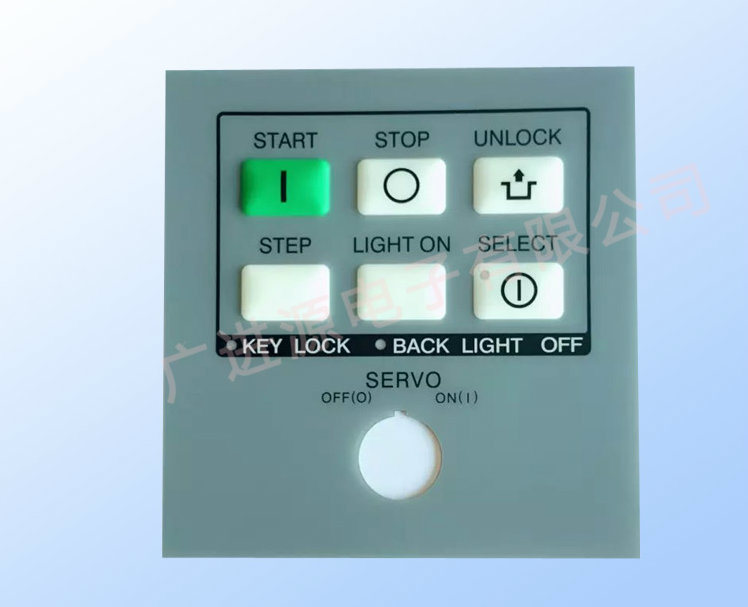 CM402|CM602|CM301 NPM Keyboard Seal N610015978AA